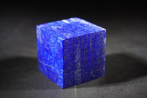 Lapis Lazuli Square, from Afghanistan (No.54)