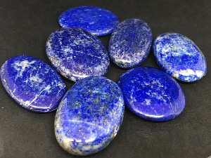 Lapis Lazuli - Afghanistan - 3 to 4cm, 12g to 18g - polished Smooth Stone